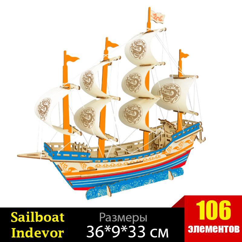 Парусный деревянный корабль 3D конструктор