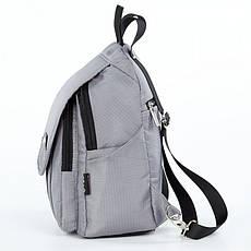 Молодежный городской рюкзак 377, фото 2
