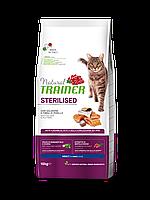 Сухой корм Trainer Natural Adult Sterilised with Salmon для стерилизованных кошек от 1 года 10 кг.