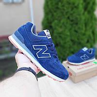 Замшевые мужские кроссовки New Balance 574 (сине-коричневые) 10196