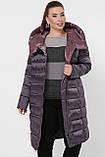 GLEM Куртка 19-39-Б, фото 2