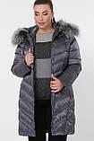 GLEM Куртка 19-60-Б, фото 2