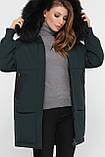 GLEM Куртка М-78, фото 3