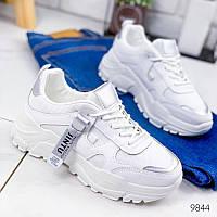 Женские Белые Стильные Кроссовки, Отличное качество, Размер 40