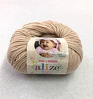 Пряжа Baby Wool 50гр - 175м (310 Бежевый) Alize, Детская пряжа (40%-шерсть, 20%-бамбук, 40%-акрил,Турция