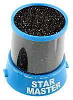 Проектор звездного неба Star Master с USB адаптером, синий
