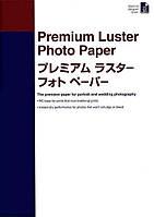 Бумага Epson A4 Luster Photo Paper, 250 л., C13S041784