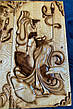 """Нарды """" Нептун """" резьба по дереву, фото 2"""