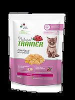 Сухой корм Trainer Natural Super Premium Kitten для котят с курицей 0.3 кг