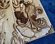 """Нарды """" Нептун """" резьба по дереву, фото 5"""