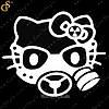 "Наклейка ""Hello Kitty Gas Mask"""