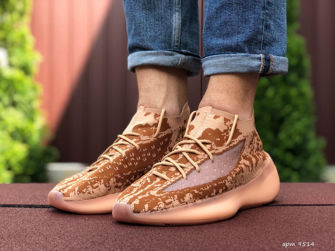 Чоловічі кросівки Adidas Yeezy Boost 380 (коричневі) 9514