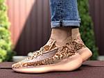 Чоловічі кросівки Adidas Yeezy Boost 380 (коричневі) 9514, фото 4