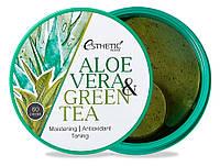 Гидрогелевые патчи для глаз с алое и зеленым чаем Esthetic House aloe vera & green tea eye patch
