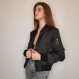 Легка молодіжна куртка куртка-бомбер з плащової тканини жіноча модна від виробника, фото 9