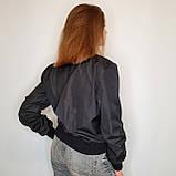 Легка молодіжна куртка куртка-бомбер з плащової тканини жіноча модна від виробника, фото 10