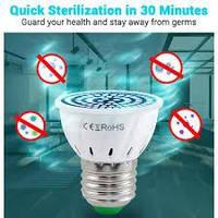 Бактерицидная лампа E27 УФ лампа дезинфекционный стерилизатор светильник Светодиодный UVC до 10 м