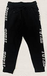 Спортивные брюки для мальчика, Венгрия, Glo-story, рр.110, 120, 130, 150, 160, арт. 7277