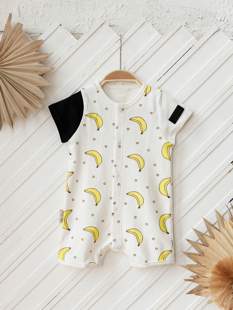 "Песочник ""Vario"", Бананы"