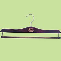 Плечики деревянные для верхней одежды и брюк, юбок