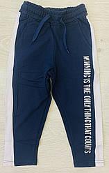 Спортивные брюки для мальчика, Венгрия, Glo-story, рр.110, 120, 130, 140, 150, 160, арт. 7279