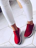 Красные мягкие кроссовки 36 размер, фото 1