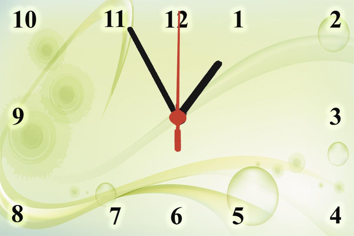 "Часы настенные стеклянные ""Фантазия"""