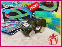 Magic Tracks 360 деталей гнущий  трек, Меджик трек гоночная трасса, конструктор - подарок для детей