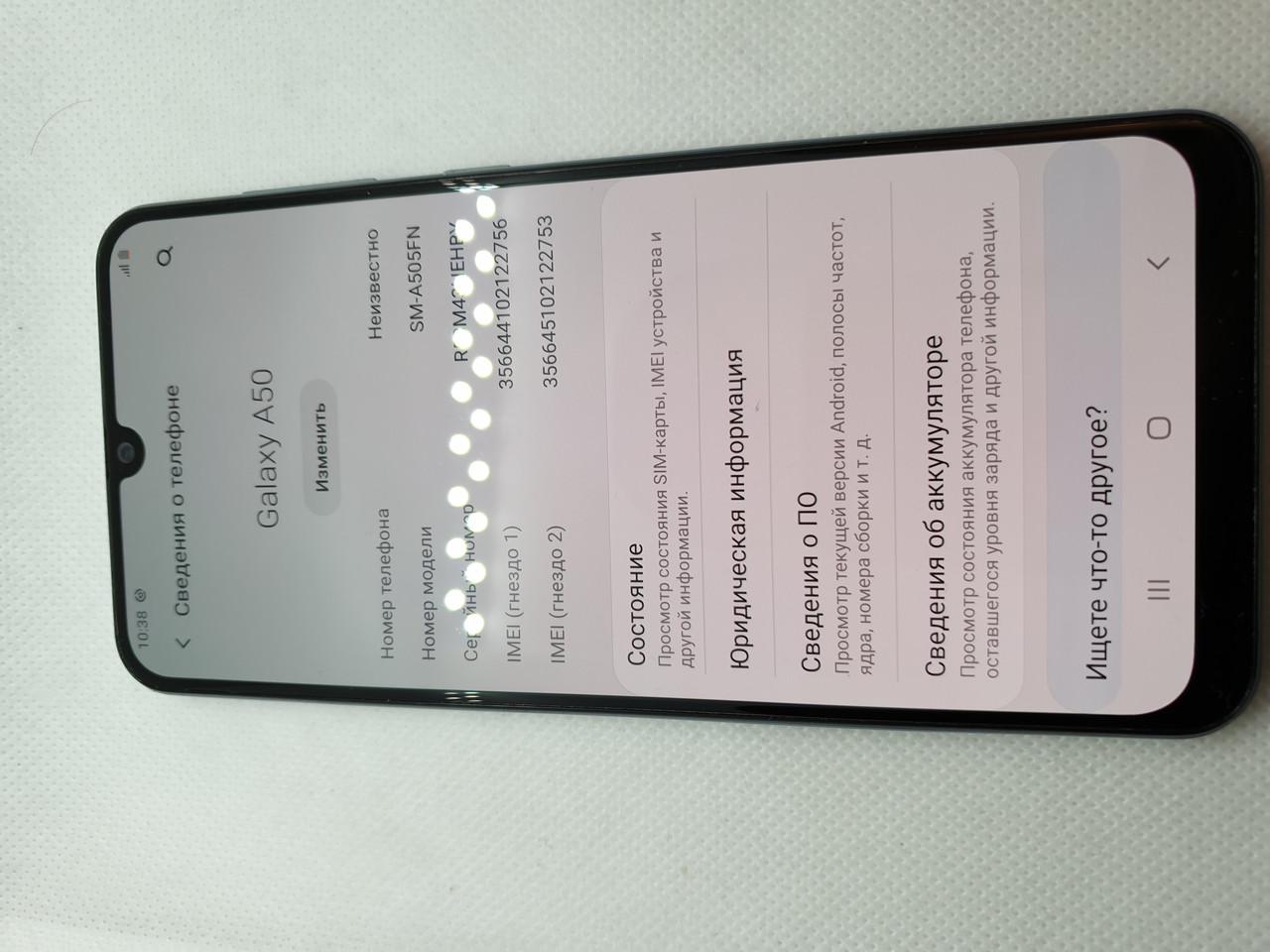 Samsung Galaxy A50 2019 4/64 SM-A505FZ