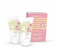 Набір для рук Nature UP Bema Cosmetici : крем для рук+пілінг .150 мл