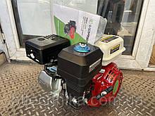 Двигун бензиновий, чотиритактний Vorskla ПМЗ 196/20 вал (6,5 л. с.) для мотоблока