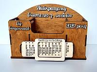 Органайзер для канцелярии mini