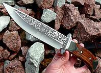 "Большой охотничий нож ""Гюрза"" ніж мисливський, рыбацкий для коллекции"