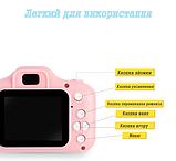 Противоударный цифровой детский фотоаппарат игрушка, видеокамера X200 Smart Kids Camera 3 Series игрушки, фото 8