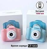 Противоударный цифровой детский фотоаппарат игрушка, видеокамера X200 Smart Kids Camera 3 Series игрушки, фото 10