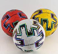 Мяч футбольный profi ball размер 5