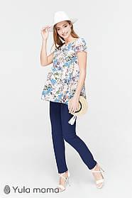 Узкие брюки для беременных, размеры от 42 до 50