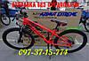✅ Горный Велосипед Azimut Extreme 26 GD СЕРО-ГОЛУБОЙ, фото 5