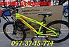 ✅ Горный Велосипед Azimut Extreme 26 GD СЕРО-ГОЛУБОЙ, фото 7