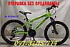 ✅ Горный Велосипед Azimut Extreme 26 GD СЕРО-ГОЛУБОЙ, фото 9