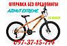 ✅ Горный Велосипед Azimut Extreme 26 GD СЕРО-ГОЛУБОЙ, фото 10