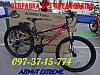 ✅ Горный Велосипед Azimut Extreme 26 GD БИРЮЗОВЫЙ, фото 7