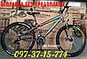 ✅ Горный Велосипед Azimut Extreme 26 GD БИРЮЗОВЫЙ, фото 8