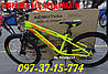 ✅ Горный Велосипед Azimut Extreme 26 GD БИРЮЗОВЫЙ, фото 9