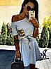 Платье с паеткой