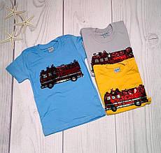 Детская футболка для мальчика машинка с пайетками р. 5-8 лет