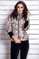 Куртка женская с коротким рукавом 202 Велика
