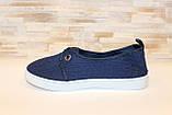 Кеды женские синие Т1063, фото 2