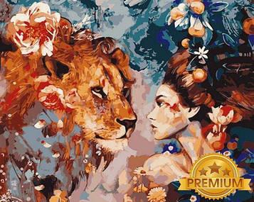 Картина за номерами 40×50 див. Babylon Premium (кольоровий полотно + лак) Ароматний поклик Художник Димитра