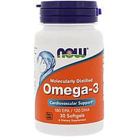 ОРИГІНАЛ!Омега-3 Omega-3 Риб'ячий жир Now Foods молекулярна дистиляція 30 капсул производстваСША